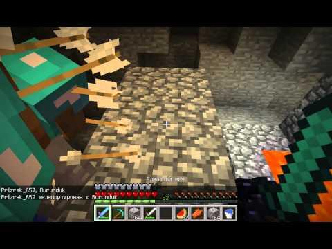 Выживание в Minecraft 18 серия (Финал)