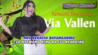 Karaoke ~ KEKASIH BAYANGAN _ tanpa vokal   |   Official Karaoke