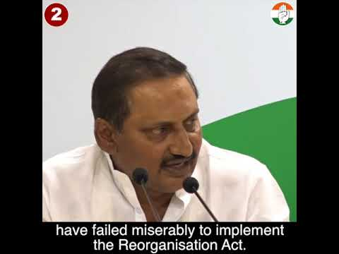 Highlights: AICC Press Briefing on Former CM of Andhra Pradesh Kiran Kumar Reddy Rejoins Congress
