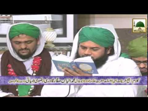 Kalam Hui Umeed Barawar Madina Aanay Wala Hai - Mehmood Attari...