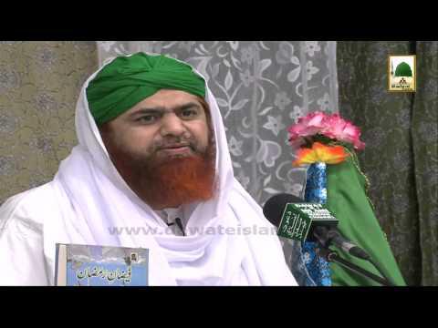 Bayan - Ghaflat Ka Anjam (25-May) - Maulana Imran Attari