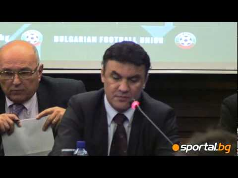 Bulgaria to host Euro 2020 with Romania's candidacy reveals our Bobby Mihaylov