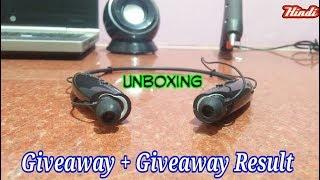 Bluetooth neckband headset | Giveaway + Giveaway Result| Hindi | Basal Deep Tech |Deep Vaghasiya