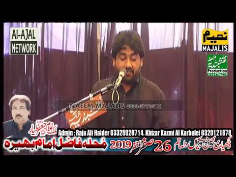 Zakir Najaf Abbas Bosal at Bhera (Jalsa Zakir Ghulam Jafar Tayyar) 26Safar 2019