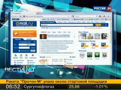 Вести.net: у Mail.Ru Group теперь собственный поиск, а интернет-пользователи оцифруют Толстого