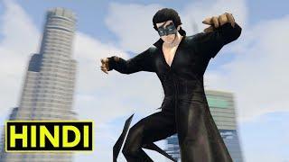 Krrish in GTA 5 - Krrish Mod Gameplay - The Hindi SUPERHERO ( GTA5 in Hindi )