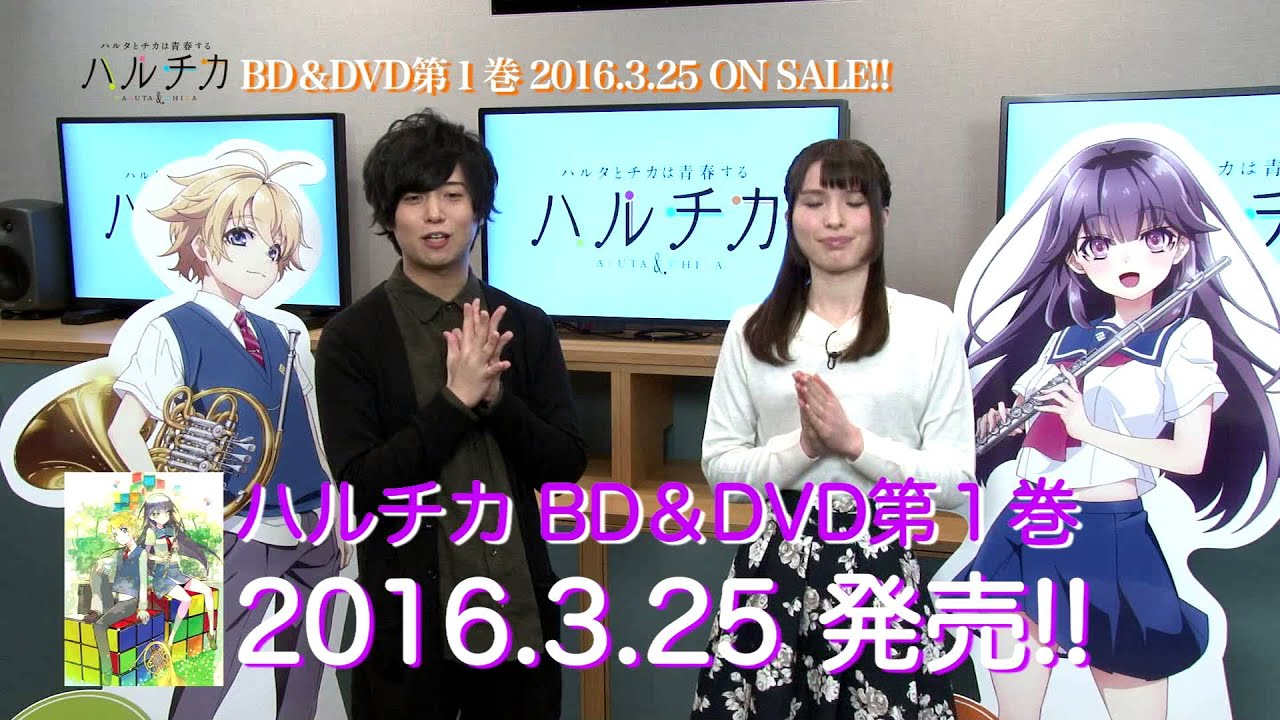 Blu-ray&DVD限定版 第1巻告知映像