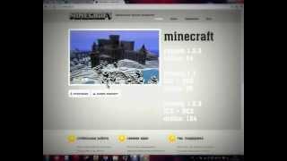 Minecraft по сети как играть в minecraft по сети