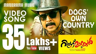 Sound Thoma - Dogs' Own Country - Super song from RING MASTER starring Dileep