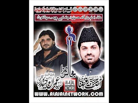 Live Majlis e aza | 19 Safar Ul Muzafar 2019 | Imam Bargah Hussainia as Jamkay Cheema Sialkot