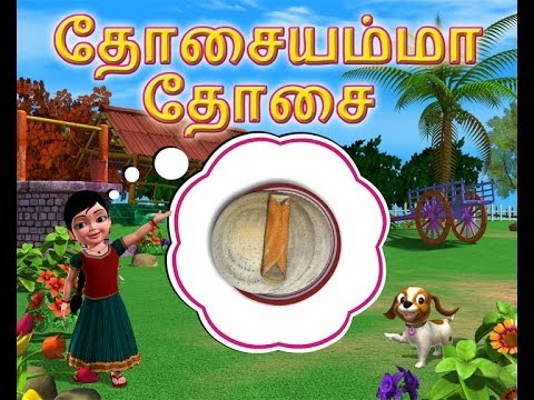 Dosai Amma Dosai - Tamil Rhymes 3d Animated video