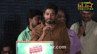 Engaluku Veru Engum Kilaigal Kidaiyathu Audio Launch Part 2