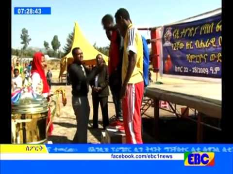 Latest Ethiopian Sport News - EBC TV February 6, 2017