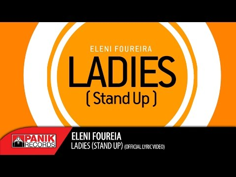 Ελένη Φου�έι�α - Ladies (Stand Up) | Official Lyric Video