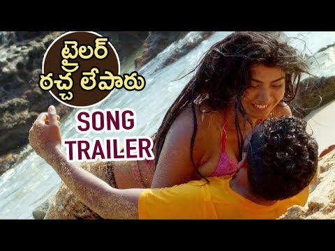 Moni Movie Video Song Promo 2018 - Latest Telugu Movie 2018 - SahithiMedia