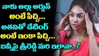 Sri Reddy Wants To Go On A Date With Allu Arjun | Sri Reddy Latest Interview | Top Telugu Media