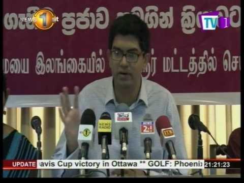 media briefing held |eng