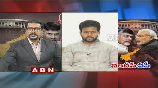 ABN Debate On TDP No-Confidence Motion Against NDA | MP Ram Mohan Naidu | Part 2