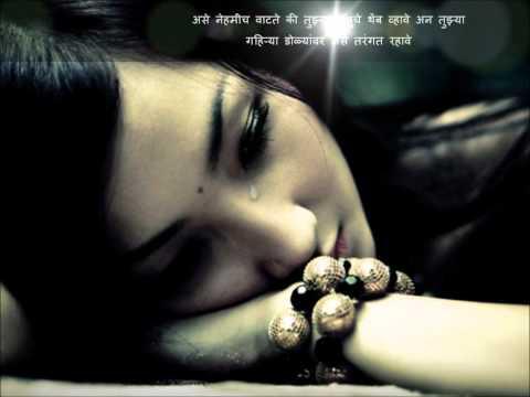 kadhi kadhi vatat rahte...marathi kavita