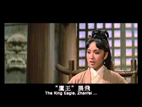 King Eagle (1970) Shaw Brothers **Official Trailer** 鷹王