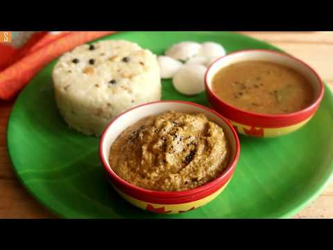 Kadamba chutney recipe | Chettinad style kadamba chutney