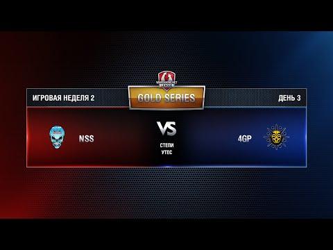 Wgl Gs 4gp Vs Nss  3 Season 2015 Week 2 Match 9 video