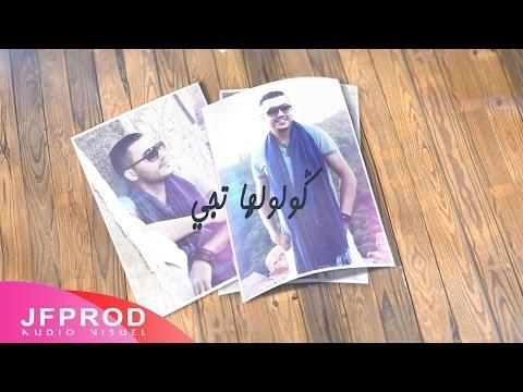 Music video Ilyass El Maghrabi Ft Natasha konè - Gouloulha Tji | إلياس المغربي - ڭولولها تجي - Music Video Muzikoo