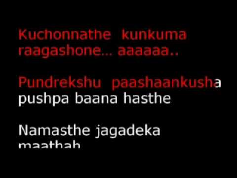 Karaoke Video by Sadhana Entertainers