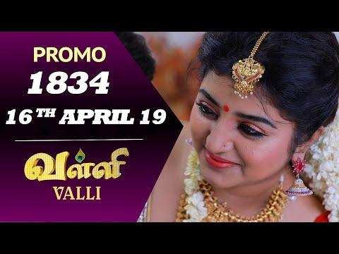 Valli Promo 16-04-2019 Sun Tv Serial Online