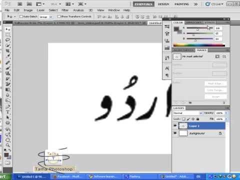 Free Unicode based Urdu Text Editor - Urdu to Urdu for all