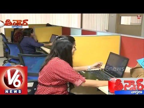 Teenmaar News - Mallana & Lachamma satire on holidays in August...