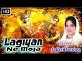 Download Lagiyan Ne Moja  *Latest Devotional Song* By Sadhvi Purnima Ji MP3 song and Music Video