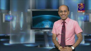 Prithimath Jiwithayakata