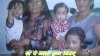 Soche jasto hunna jiban nepali  modern song by Tara devi