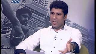 Probase Bangladesh  Episode  225  Ekushey  Television  Ltd  02  12  2015
