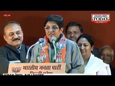 Kiran Bedi's speech at BJP induction ceremony