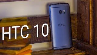 HTC 10 - Рыцарь в черных доспехах. Распаковка и беглый обзор HTC 10