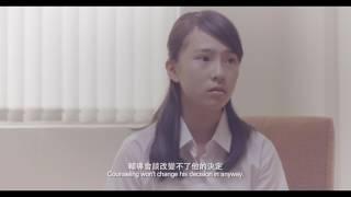 50686 練習愛-未滿16歲強制性性侵害事件親職教育宣導影片