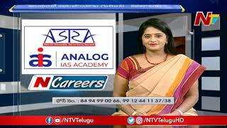 How To Crack Civil Services? || Details Of Astra Scholarship Test || Analog IAS Academy || NCareers