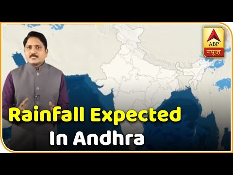 Depression Over Bay Of Bengal; Heavy Rainfall Expected In Andhra | Skymet Weather Report | ABP News