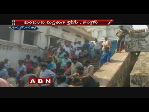 Nayee Brahmins' protest at Annavaram temple | ABN Telugu