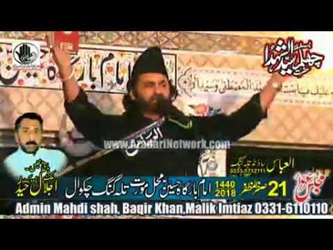 Allama Agha Raza || Majlis 21 Safar 2018 Hussain Mahal Moorat ||