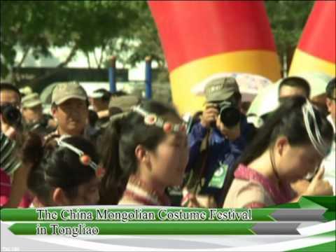 BON - Mongolian Costume Festival in Tongliao, Inner Mongolia
