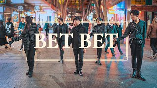 "[KPOP IN PUBLIC] NU'EST ""BET BET"" Dance Cover // HORIZON // Australia"