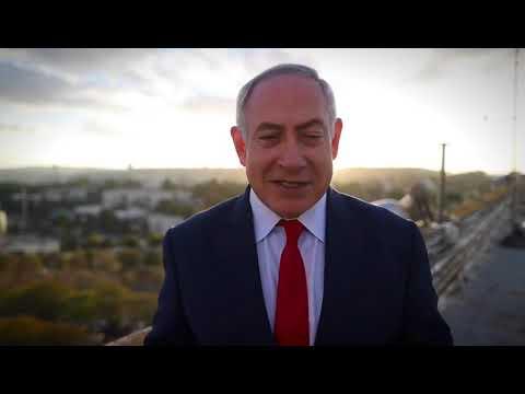 ראש הממשלה נתניהו: הצהרת טראמפ - רגע מרומם ומאחד לעם ישראל