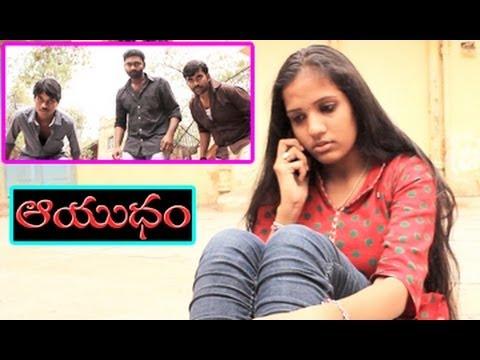 Ayudham || A Short Film || By Subrahamanyam V