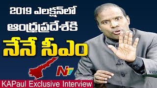 KA Paul Exclusive Interview | Andhra Pradesh Elections | Pawan Kalyan | Ys Jagan | Chandrababu | NTV