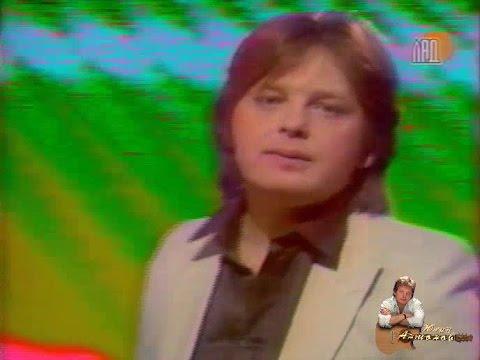 Юрий Антонов - Жизнь. Начало 80-х