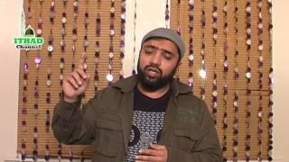 Samaa Kis Qadar Khoobsurat hai Loago by Mohammad Ikram Haqani