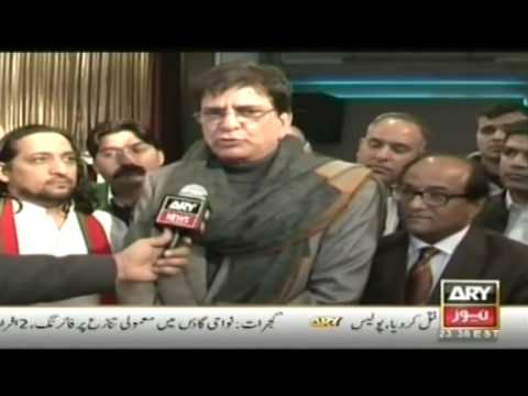 PTI Uk Organised Victory Party in Halifax   Arshad Rachyal ARY News Uk